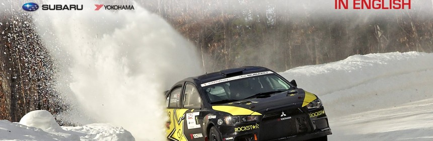 Video – CRC Rallye Perce Neige Featuring Chris Greenhouse and Proper Sportsmanship!