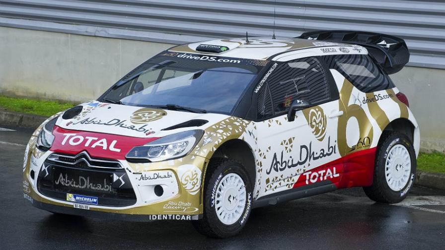 2015 Citroen DS3 WRC