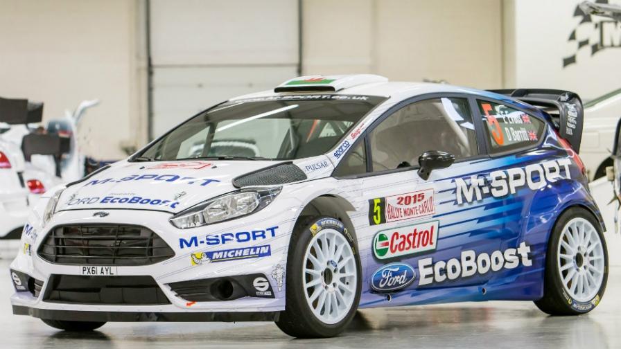 Photo via  WRC.com